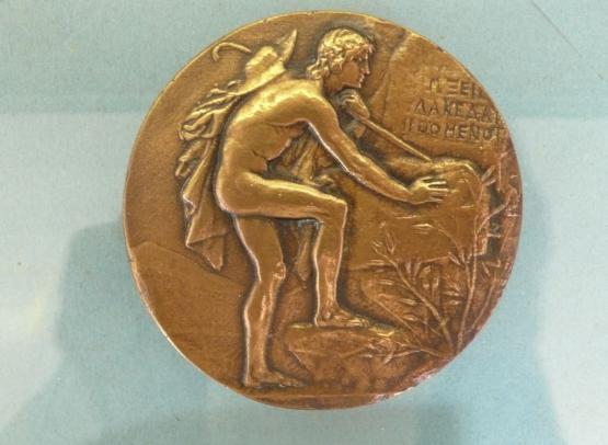 Médaille du Prix de Rome 1875