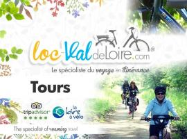 LOC VAL DE LOIRE TOURS