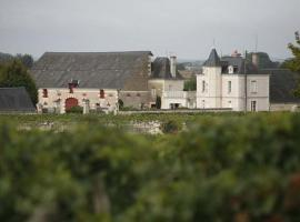 Domaine des Mailloches - Vue exterieure - © Mailloches