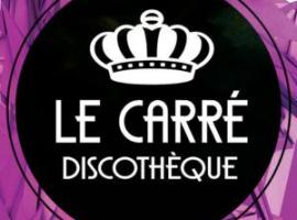 le-carré-discothèque-300x300