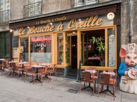 Façade Le Bouche 11-2017